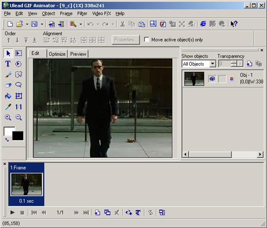 FastStone Image Viewer  скачать бесплатно русскую версию