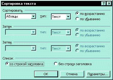 Как сделать текст открываемым при нажатии на